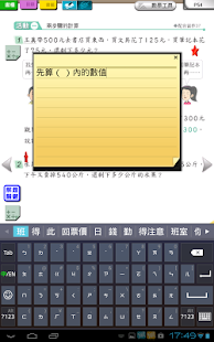 康軒小學館 - screenshot thumbnail