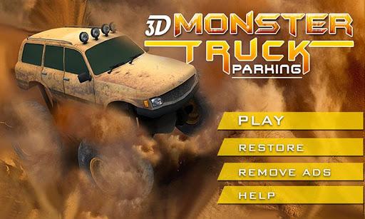 3D怪物卡车停车场