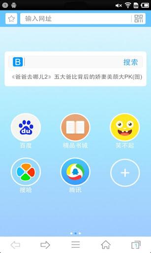 免費下載工具APP|雨燕浏览器2.4版 app開箱文|APP開箱王