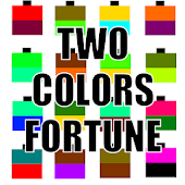 Two Colors Fortune-telling