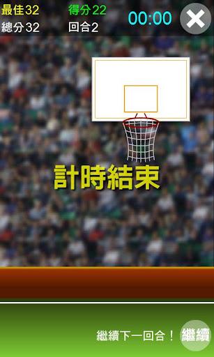 u6295u7c43u6a5fu9054u4eba 1.0.0 screenshots 3