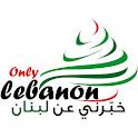 Lebanon Fast News icon