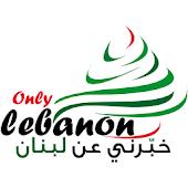 Lebanon Fast News