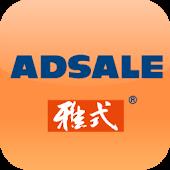 Adsale Publication