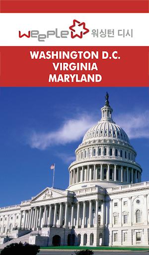 위플 워싱턴 DC-Weeple Washington DC