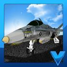 机场的3D喷气飞机停车 icon