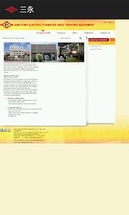 免費商業App|三永|阿達玩APP