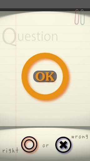 登録販売者試験~午前~に出るとこ 玩教育App免費 玩APPs