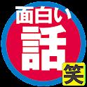 mikamika - Logo
