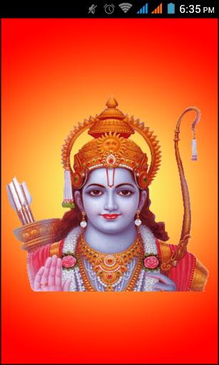 Ram Raksha Strotra