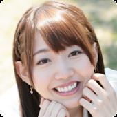 渡部樹里亜公式ファンアプリ