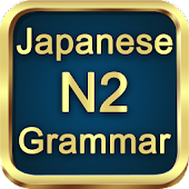 Test Grammar N2 Japanese