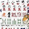 TigerMahjongSolitaire icon