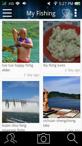 钓鱼名人堂|玩社交App免費|玩APPs