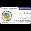 대한 인베스트먼트(주) logo
