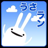 Rabbit Lancher