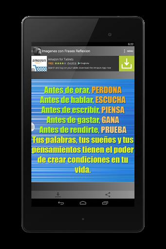 【免費生活App】Imagenes con Frases Reflexion-APP點子