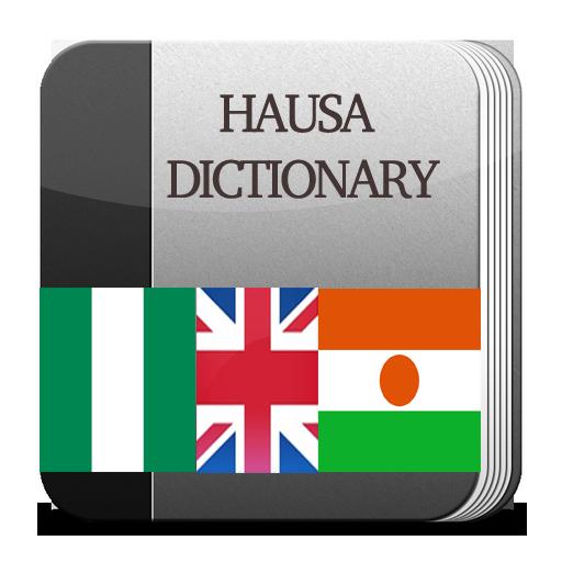 Hausa Dictionary LOGO-APP點子