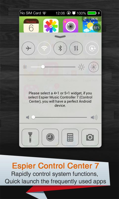 Espier Control Center 7 Pro - screenshot