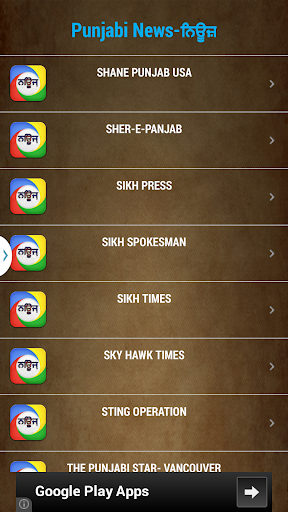 Punjabi News-ਨਿਊਜ਼ ਅਤੇ ਅਖਬਾਰ app (apk) free download