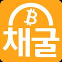 비트코인 무료채굴 icon