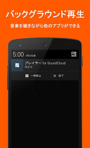 ソーシャルライン - バックグラウンド再生音楽プレイヤー