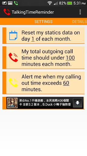 個人健康管理中心12種手機App,打造智慧型健康檢查與鍛鍊