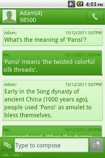 Easy SMS solid Green theme Screenshot 5