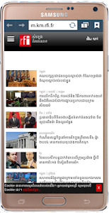 Khmer Hot News screenshot 5