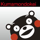 KUMAMON clock