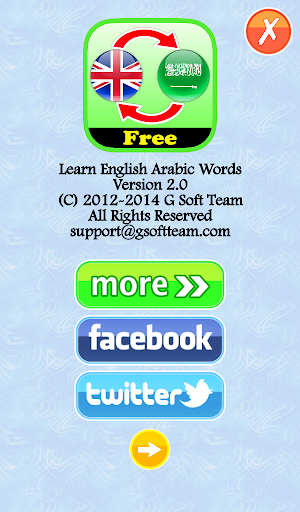 Learn English Arabic Words