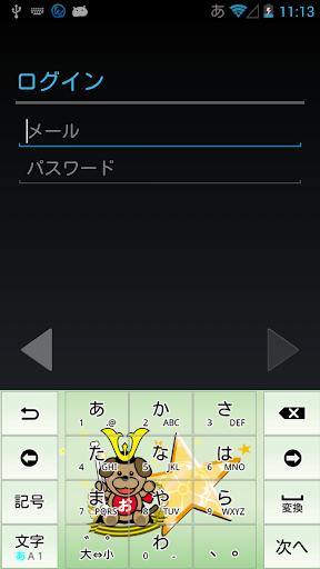 おけわんこ キーボードイメージ