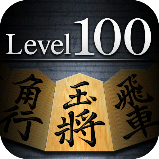 Shogi Lv.100 (Japanese Chess) APK Cracked Download