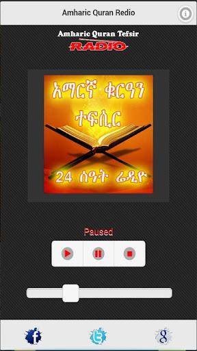 Amharic Quran Tefsir Radio