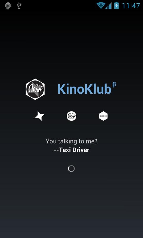 KinoKlub- screenshot