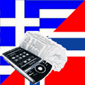 Norwegian Greek Dictionary icon