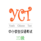 YCT-III icon