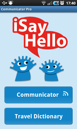 iSayHello Communicator 轻快