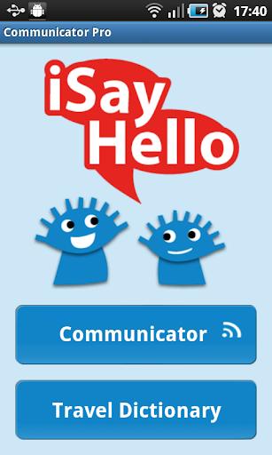 玩旅遊App|iSayHello Communicator (轻快)免費|APP試玩