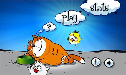 疯狂的饿猫