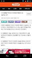 Screenshot of RSS리더(팟캐스트, 뉴스, 블로그 등)