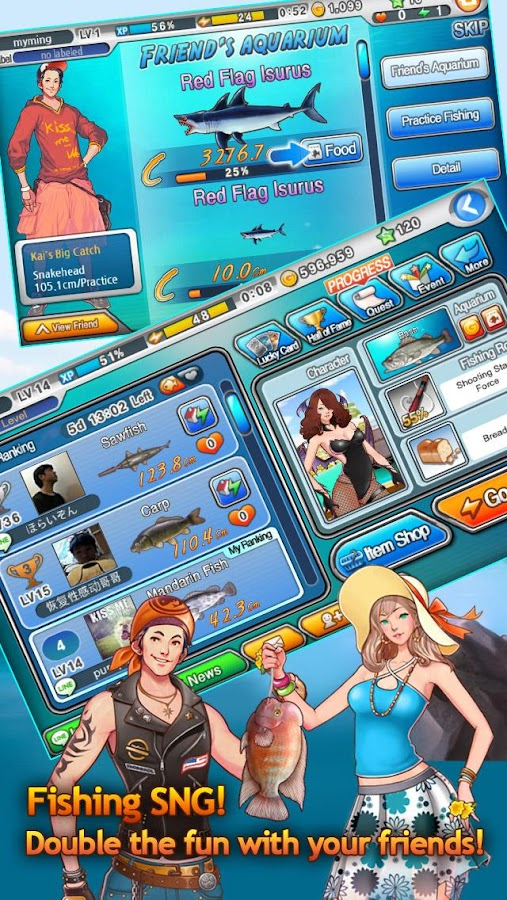 LINE MASS FISHING - screenshot