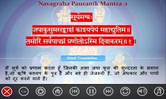 Screenshot of Navagraha Pauranik  Mantra
