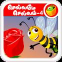 Tamil Nursery Rhymes-Video 04