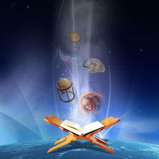 Holy Quran 書籍 App LOGO-APP試玩