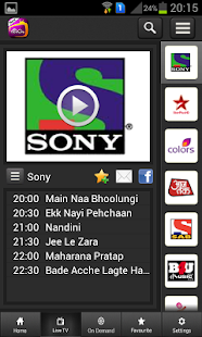 nexGTv - Mobile TV Live TV - screenshot thumbnail
