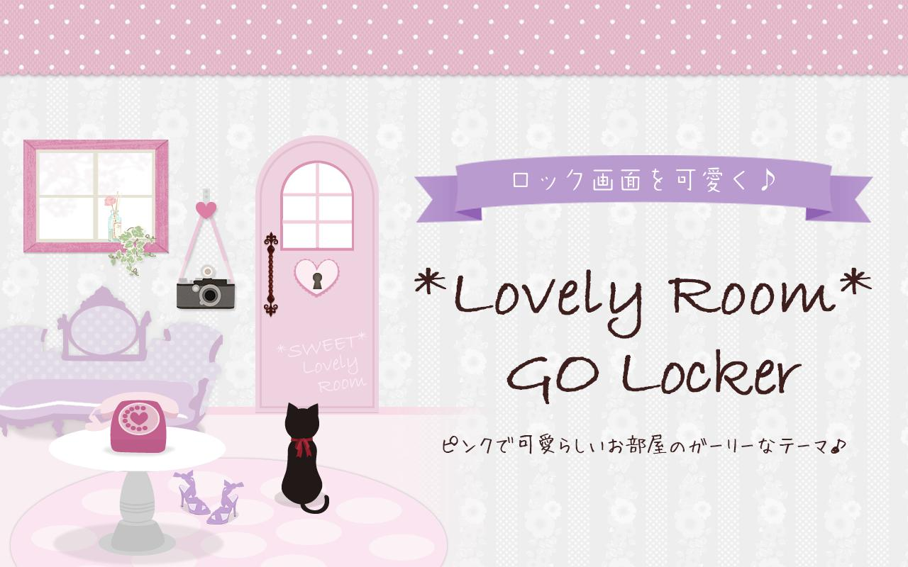 """Lovely Room"" GO Locker theme - screenshot"