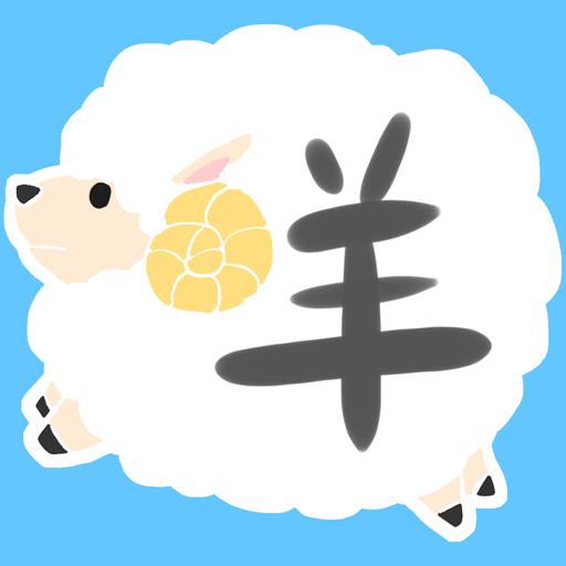 角色扮演の初ガチャ2015 LOGO-記事Game