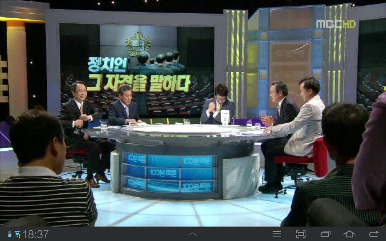 tfsTV South Korea - screenshot