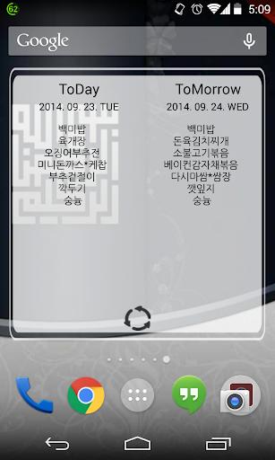 【免費工具App】목원대학교 오병이어식단-APP點子